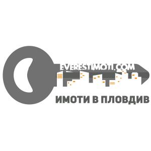 Имоти в Пловдив и региона на актуални цени