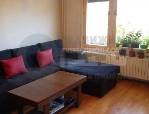 Тристаен тухлен обзаведен апартамент - Герджика - Пловдив