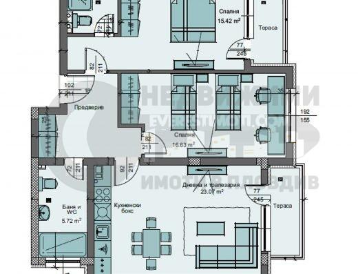 Тристаен нов апартамент - Тракия - Пловдив