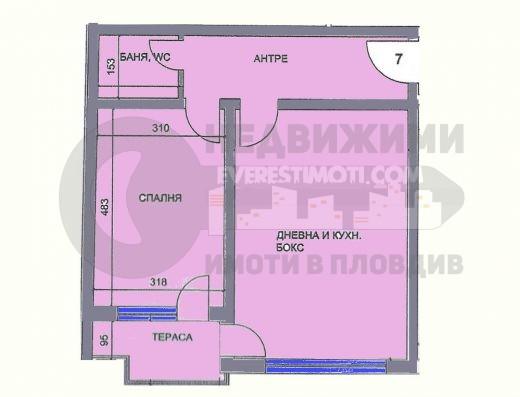 Тристаен апартамент до I РПУ в Кючук Париж– Пловдив