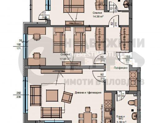 Тристаен апартамент с южен хол – Тракия – Пловдив