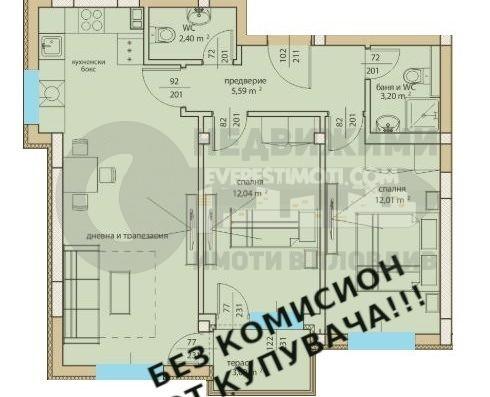 Тристаен нов апартамент в модерна сграда в Смирненски– Пловдив.