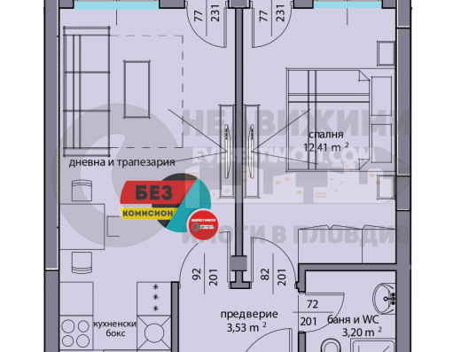 Двустаен нов апартамент в модерна сграда в Смирненски– Пловдив