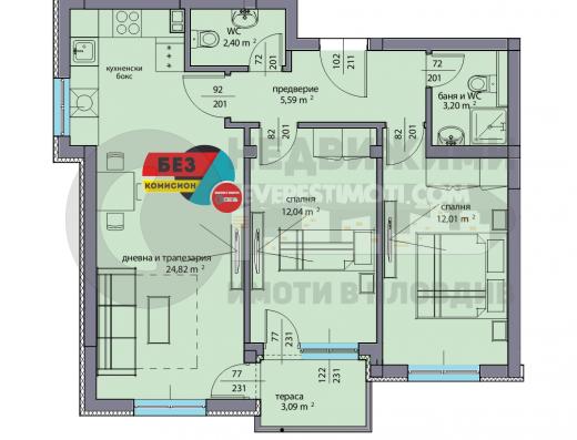 Тристаен нов апартамент в модерна сграда в Смирненски– Пловдив