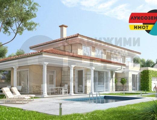 Разкошна самостоятелна двуетажна къща с двор с панорамна гледка в с.Белащица