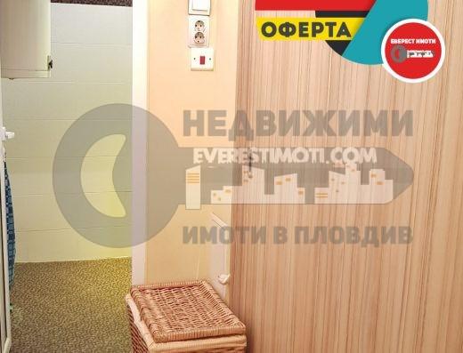 ЕКСКЛУЗИВНО!! Тристаен тухлен частично ремонтиран апартамент - хотел Тримонциум - Пловдив