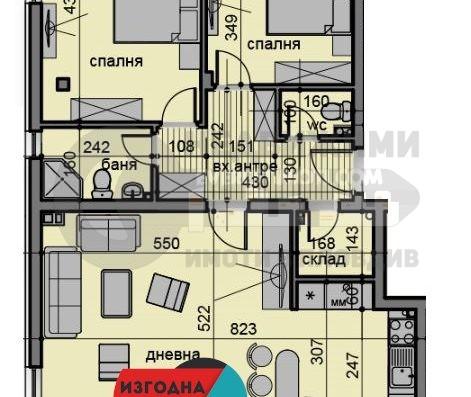 Тристаен просторен апартамент във Въстанически /Гараж/-Пловдив.