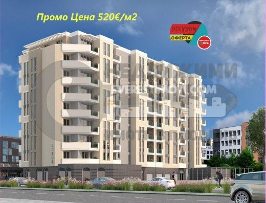 Двустаен апартамент в нова Дизайнерска сграда в Кючук Париж–Пловдив