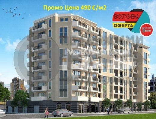Тристаен апартамент в нова Дизайнерска сграда в Кючук Париж–Пловдив