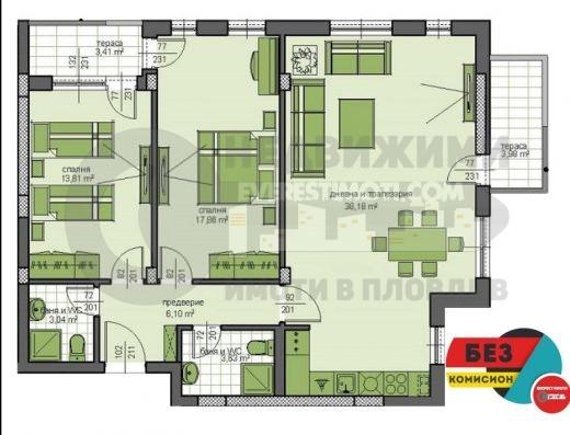 Тристаен просторен апартамент в Лукс сграда, кв.Смирненски-Пловдив
