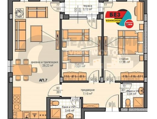 Тристаен апартамент в Лукс сграда, кв.Смирненски-Пловдив