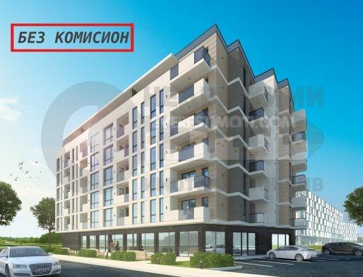 Тристаен панорамен апартамент в Лукс сграда, кв.Смирненски-Пловдив