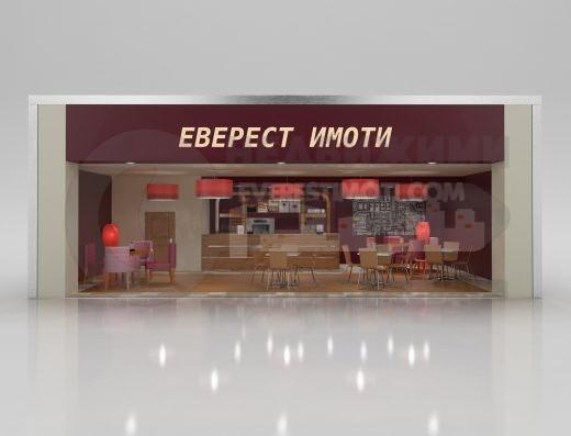 Перфектен Магазин на главна улица в кв.Тракия-Пловдив