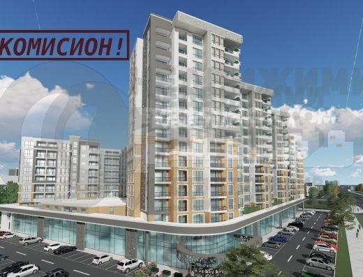 Тристаен апартамент в нов жилищен комплекс, Ж.К.Тракия- Пловдив
