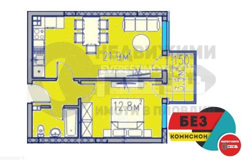 Двустаен апартамент в нов жилищен комплекс, Ж.К.Тракия- Пловдив