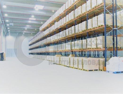 Самостоятелна складово-производствена база на централно място - Смирненски - Пловдив