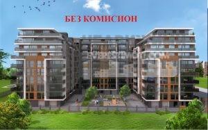Две чудесни сгради до Гребна база гр. Пловдив