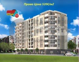 Нова Луксозна Сграда на бул. Южен гр. Пловдив