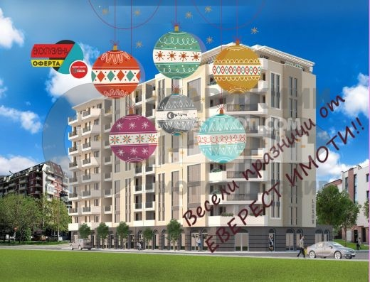Тристаен апартамент в Дизайнерска сграда в Кючук Париж гр. Пловдив