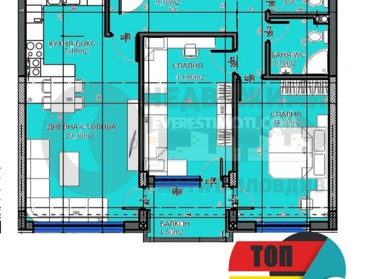 Тристаен нов източен апартамент с прекрасен хол и уникална локация в кв. Тракия - Пловдив