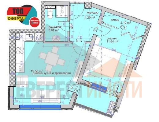 Двустаен апартамент в нова сграда, в кв. Кършияка гр. Пловдив