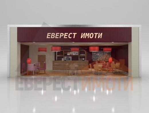Супер Магазин на Главен булевард в Центъра на гр.Пловдив