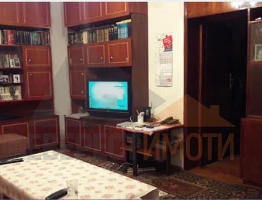 Двустаен апартамент в кв. Мараша , гр. Пловдив