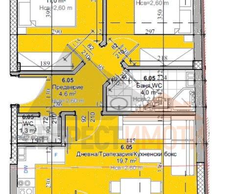 Тристаен Апартамент до Бирената фабрика, Каменица 2 гр. Пловдив