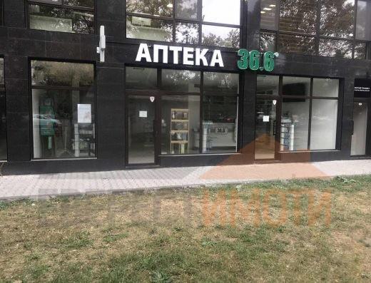 Магазин на бул. Шести Септември дов гр. Пловдив